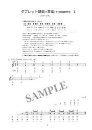 ひなまつり 楽譜 うれしい 【楽譜】うれしい ひなまつり/河村