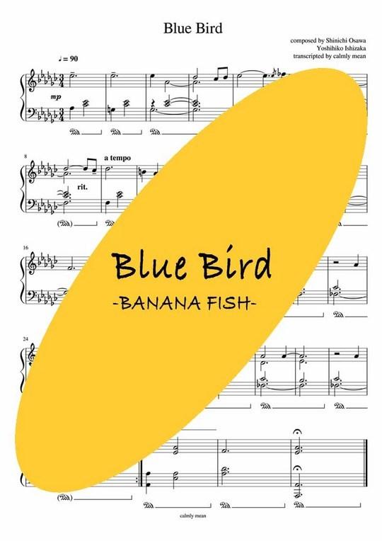 バナナ フィッシュ 曲