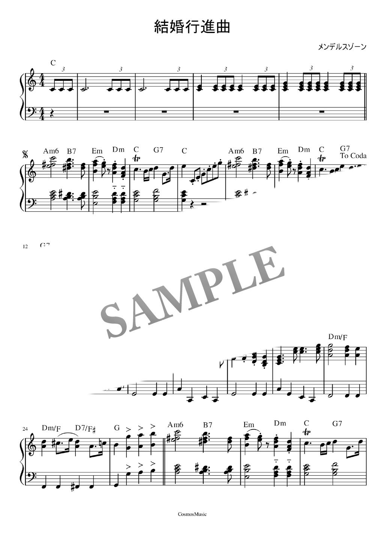 バースデー トゥーユー 楽譜 ハッピー