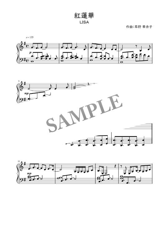 紅蓮華ピアノ簡単